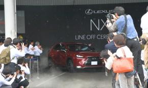 Lexus začal vyrábět model NX