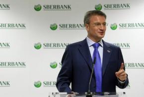Sberbank nejinovativnější digibankou ve střední Evropě