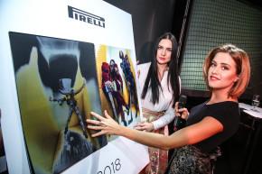 Kalendář Pirelli 2018 podpoří onkologii