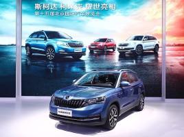 Škoda ukázala v Pekingu nový Kamiq
